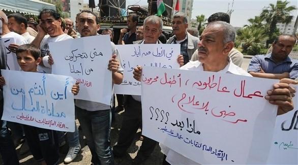 غياب الامل وتفاقم الوضع الاقتصادي يدفع الشبان للانتحار في غزة