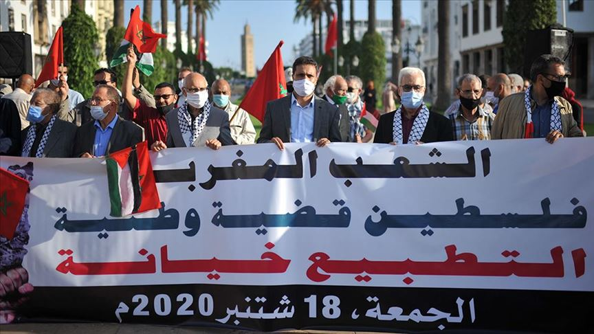 الرباط.. عشرات الرافضين للتطبيع يتضامنون مع فلسطين