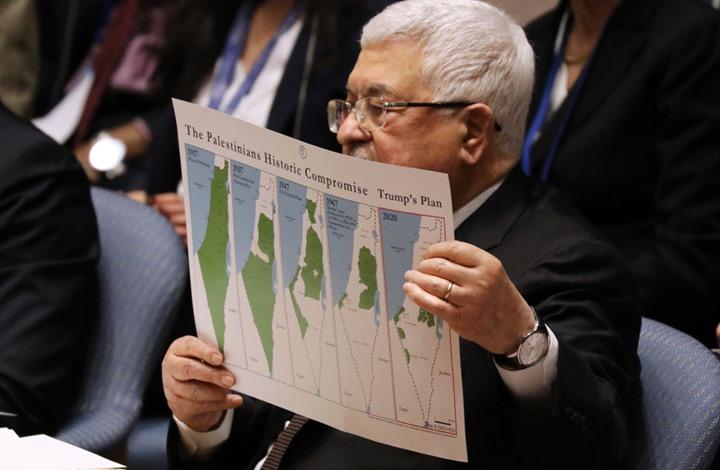 الأردن ومصر وفرنسا وألمانيا يتفقون على حل الدولتين كأساس للسلام