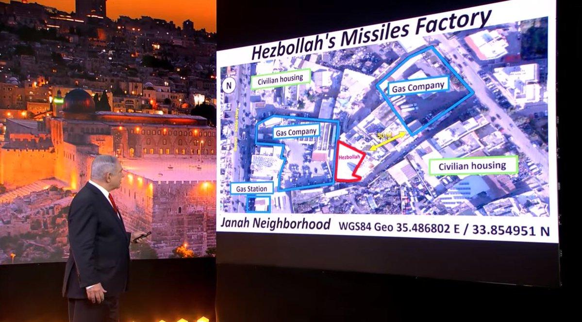 نتنياهو يحذر من مستودع أسلحة لحزب الله قرب شركة غاز ببيروت