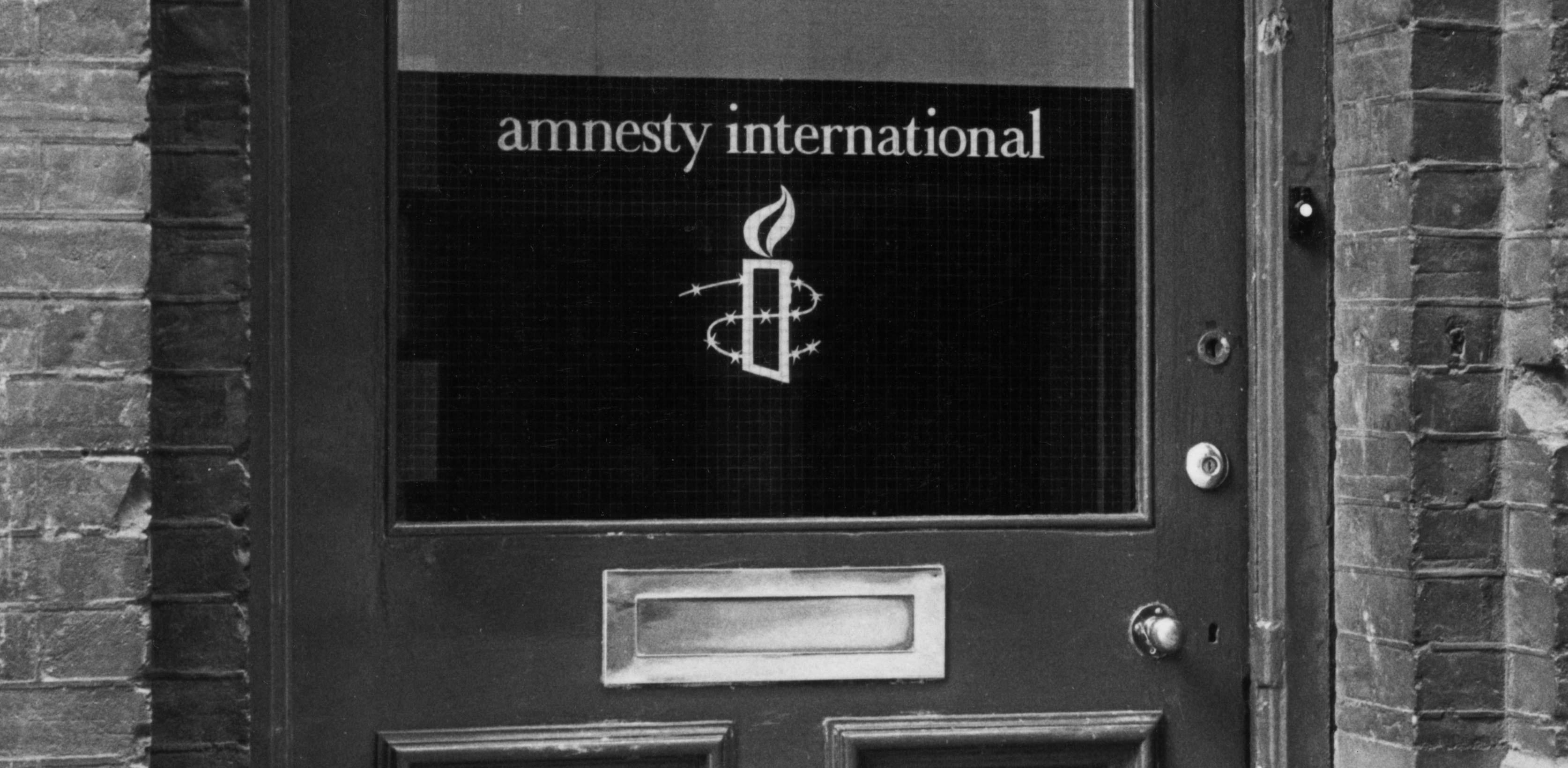 امنستي تطلق تطبيقاً لتعليم حقوق الإنسان للجيل القادم من النشطاء