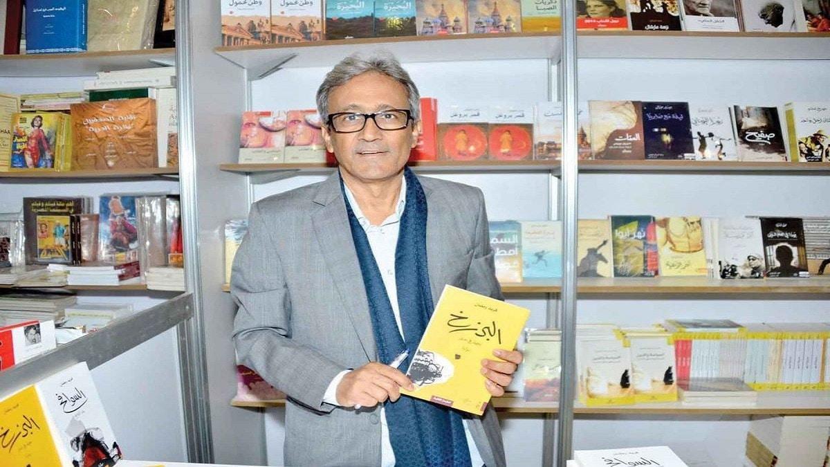 مؤسسات ثقافية واعلامية تنعي الكاتب البحريني فريد رمضان