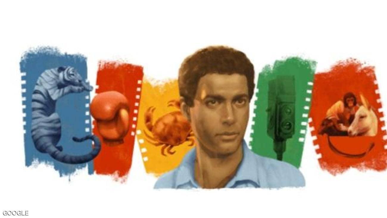 غوغل يحتفي اليوم بميلاد نجم السينما العربيةأحمد زكي
