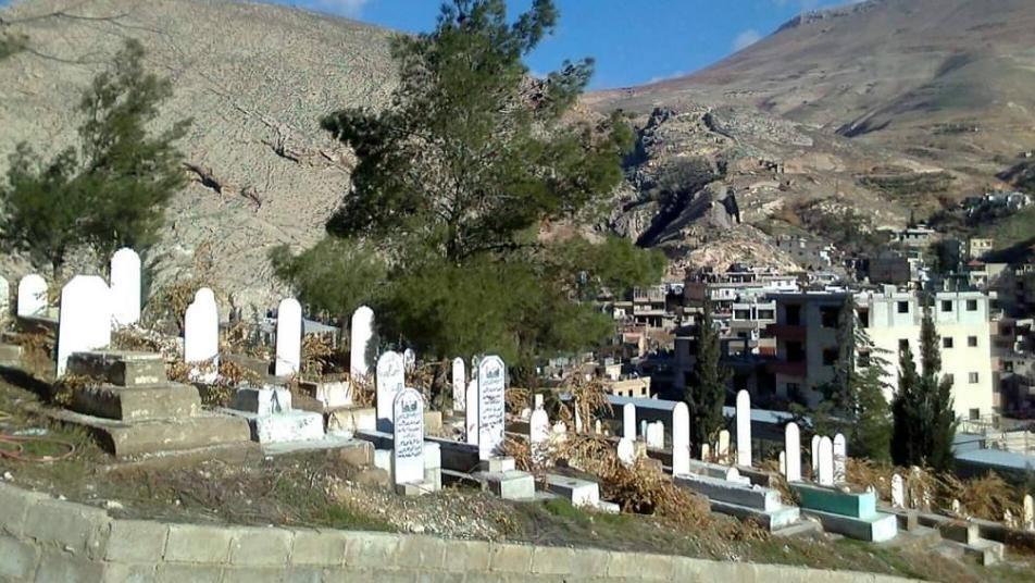 مسموح دخول الأموات لعين الفيجة بريف دمشق وممنوع على الأحياء