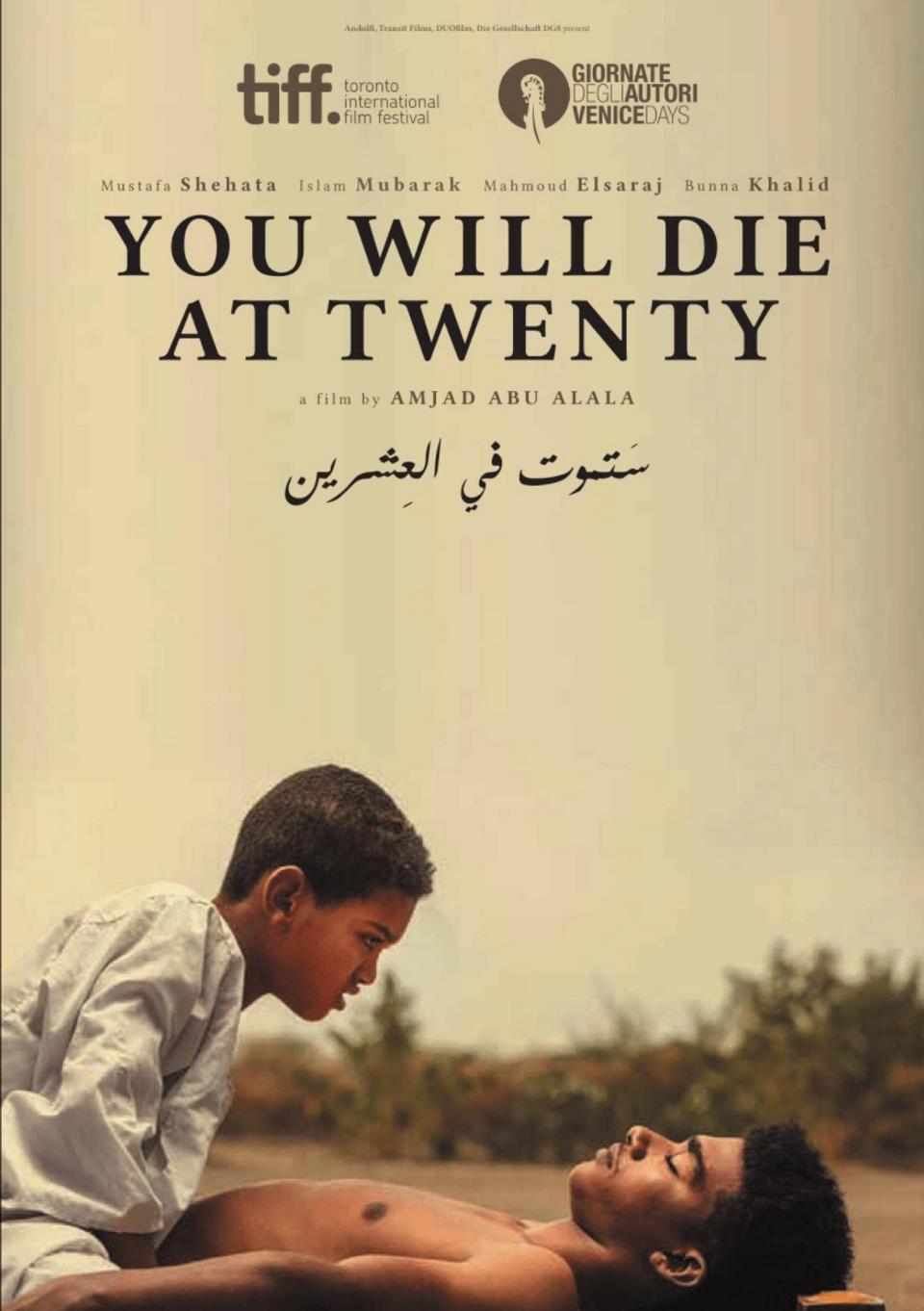 """سبعة افلام عربية تشق طريقها لترشيحات """"غولدن غلوب """""""