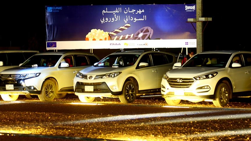 الخرطوم..افتتاح مهرجان الفيلم السوداني الأوروبي