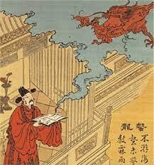 تيارات الأدب الصيني الحديث