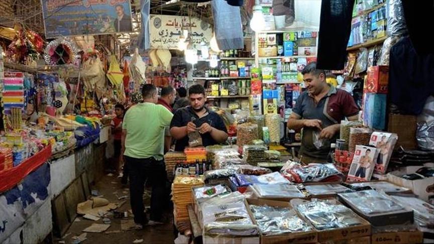 سوق الشورجة البغدادي