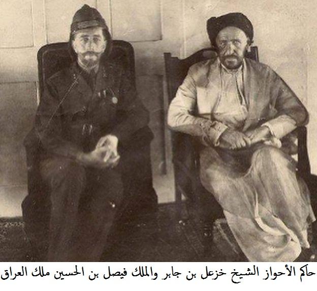 الشيخ خزعل مع الملك فيصل - موقع كارون الثقافي