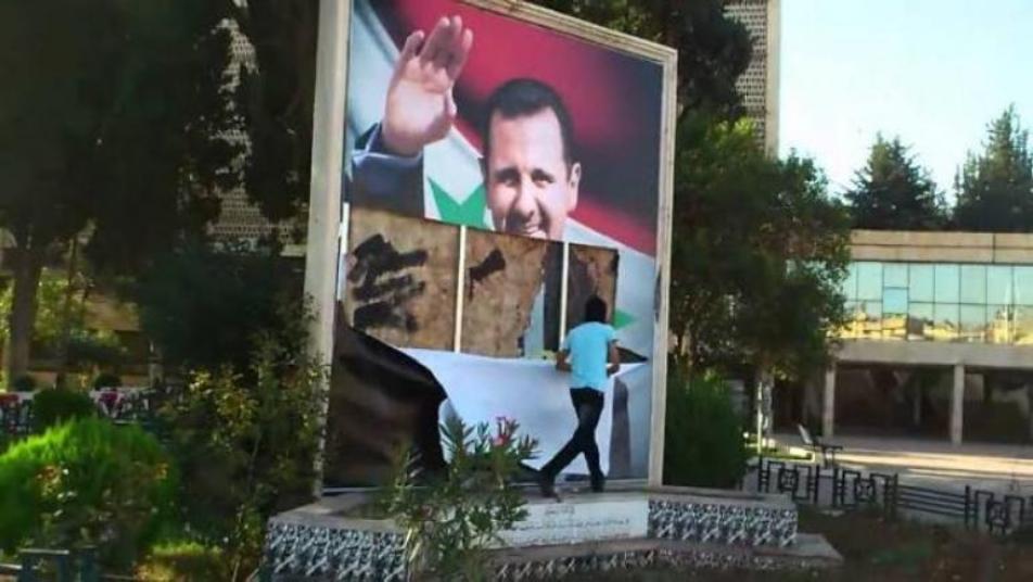 """تمزيق صور لـ""""بشار الأسد"""" في عقر دار ميليشيات إيران بدمشق"""