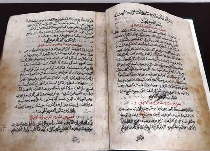 مخطوطة قبطية لكنيسة الروم الارثوذكس
