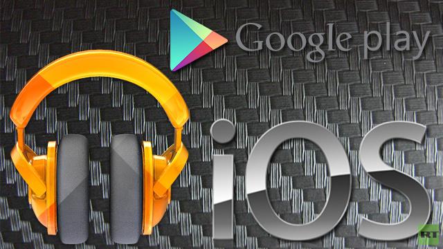 """موسيقى """"غوغل"""" تصدح على نظام التشغيل"""