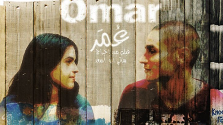 """فيلم""""عمر"""" الفلسطيني"""