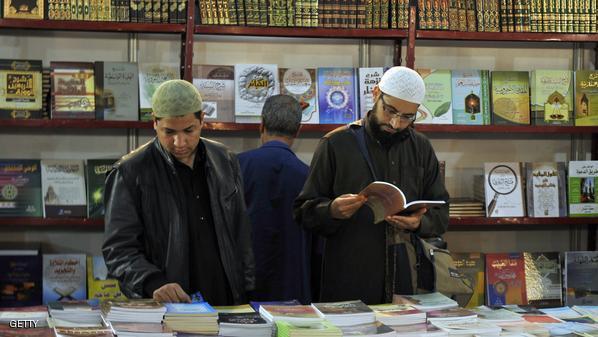 تونس تلغي معرض الكتاب 2014