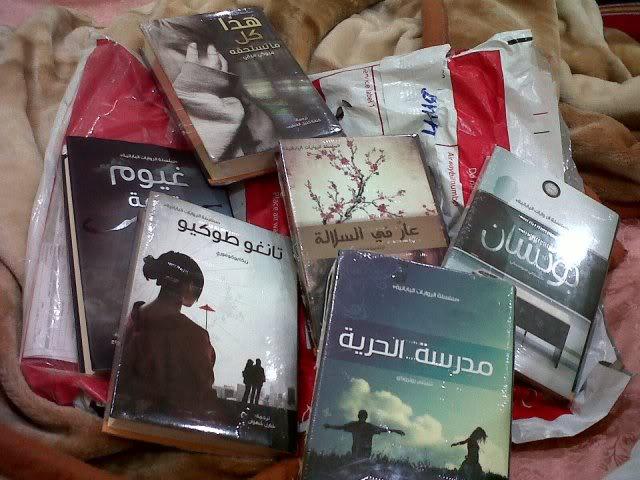 الترجمة في الوطن العربي بين الركود والتحديات