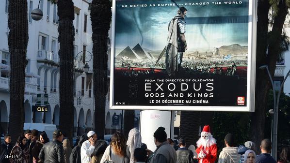 """فيلم """"الخروج"""" يعود إلى دور السينما المغربية"""