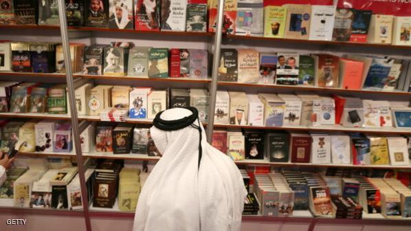 جائزة البوكر العربية تعلن قائمتها الطويلة  وتؤجل الاعلان عن اسماء المحكمين