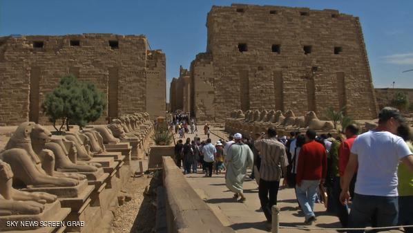 """""""فيسباكو"""" يعرف المصريين بالسينما الإفريقية"""