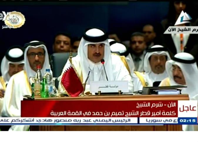 أمير قطر في القمة : حسن الجوار مع ايران لا يعنى التدخل