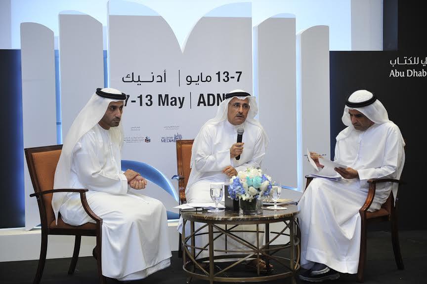 حوارات عن العلاقة بين الهوية الوطنية والأدب بمعرض أبوظبي للكتاب