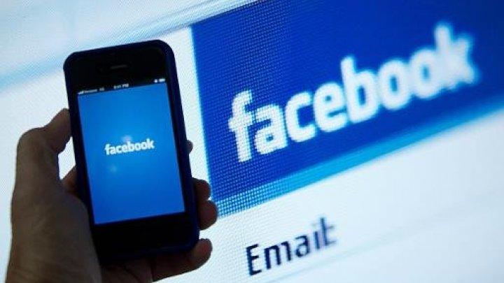 """""""فيسبوك"""" تجرب رموزا تعبيرية تضاف الى زر """"يعجبني"""""""