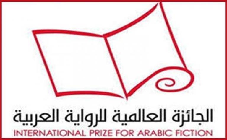 الاغلبية للروايات المصرية والفلسطينية  في قائمة «بوكر العربية»