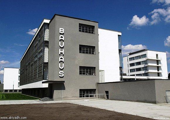 """متحف ألماني يعرض أفكارا عصرية لمدرسة """"باوهاوس"""" المعمارية"""