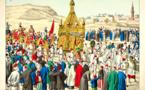 كنز من الوثائق والمخطوطات العربية في سجل مؤسسة نمساوية