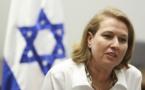 إسرائيل تدين القضاء البلجيكي لنيته التحقيق مع ليفني لجرائم حرب