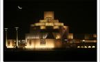 منارة نادرة للفن الاسلامي في قطر
