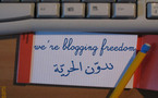 حرب غزة على الأنترنت..مدونون أذكياء ومنتديات غارقة في المزايدات والشتائم
