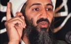 رسالة صوتيةمن بن لادن تدعو لتحرير فلسطين