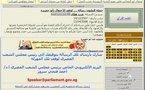 مدون غزاوي ظريف يسجل يوميات الحرب بروح الدعابة