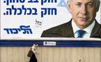 أجندة  اليمين الاسرائيلي:الضفة مقابل أم الفحم