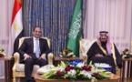 العاهل السعودي والرئيس المصري يبحثان مستجدات  المنطقة