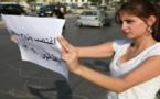 الأردن يلغي مادة قانونية تعفي المغتصب من العقاب إذا تزوج ضحيته