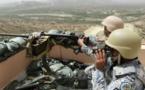 حرس الحدود السعوديين