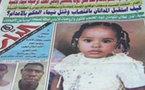 الاعدام لمغتصبي الطفلة السودانية  شيماء