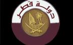 قطر تحتفل بأول بيت للديمقراطية
