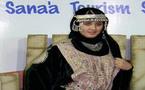 بعد انتظار طويل اليمن يحدد سن زواج البنات ب 17سنة