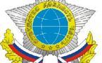 مستقبل مجهول ينتظر جهاز المخابرات ااعسكري في روسيا