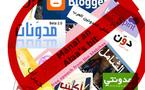 وفاة مدون ايراني شتم خامنئي في زنزانته