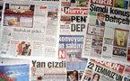 دوغان غير أردوغان ....شراكة خفية بين أكبر مجموعة إعلامية في تركيا واسرائيل