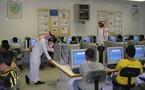 شبكة اتصال إلكتروني بين المدارس البحرينية و التربية