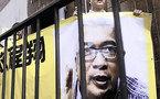 الصين تلتزم الصمت بشأن مذكرات مثيرة للجدل لزعيم سابق يطالب بالديمقراطية