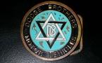 غالبية اليهود العرب في اسرائيل  يرفضون الطابع اليهودي للدولة