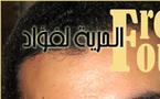 الرقابة السعودية تحجب مدونة اميركية مقيمة في المملكة