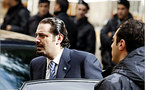 سعد الحريري يؤجل البحث في (الثلث الضامن) ولا يستبعد ترؤس الحكومة