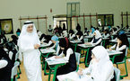 نتائج الثانوية العامة في قطر على مرحلتين .. مدارس حكومية و اخرى مستقلة