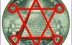 الماسونية المشرقية من (جمعية حيدر أباد) إلى (الشلة الباريسية)